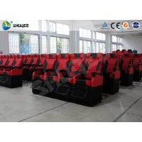 Quality Electronic System 4D Movie Theater Red 4DM Cinema Motion Chair For Children for sale