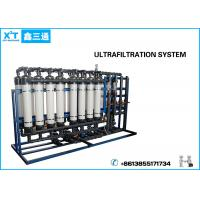 China Hollow Fiber Ultra-filter System Water Treatment  System for Mineral Water Plant on sale