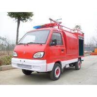 Buy cheap Chang'an mini water tank fire truck(0.5ton) from wholesalers