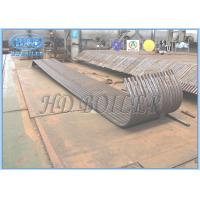 Quality Stainless Steel Membrane Water Wall Panels For Utility / Power Staion , Industrial for sale