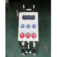 IP44 Mobile industrial power supply socket box 16A 32A 63A 125A