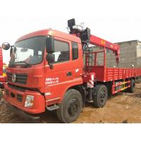 Quality 90 Km/H Max Speed Used Truck Mounted Crane With Multiple Loading Capacity for sale