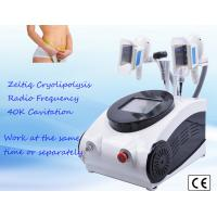 Buy cheap Portable cryolipolysis fat freezing cool scultping machine ultrasonic cavitation rf slimming equipment from wholesalers