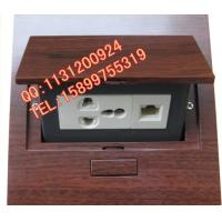 Quality conference table power outlet Press Up Desktop Socket   Meeting Desktop Socket for sale