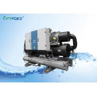 Quality 96.3 KW Water Source Heat Pump Chiller For Cooling Heating /Sanitary Hot Water for sale