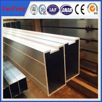 Quality Hot! Customized aluminium curtain wall manufacturer, alumium profiles for sales for sale