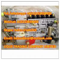 Quality 100% original diesel pump 612601080376 genuine weichai high pressure injection pump for sale