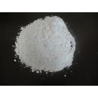 Quality High Purity Aluminum Metaphosphate Industrial Grade For Special Optical Glass for sale