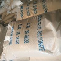 China high quality sodium allyl sulfonate 99.5% from factory on sale