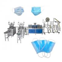 Buy cheap Hot sell disposable medical surgical face mask mass supply delivery short time from wholesalers