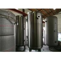 Buy Titanium Clad Heater Stainless Steel Air Receiver Tank With X - Ray Inspection at wholesale prices