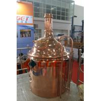 Quality SUS 304 Craft Beer Brewing Equipment 500L Brewing System With ISO CE Certificated for Rusina for sale