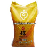 Quality Bopp Laminated Woven Polypropylene Food Packaging Bags for Rice / Sugar / Salt for sale