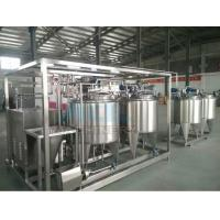 Quality Stainless Steel Water Tank for Storage for sale