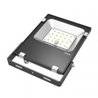 IP65 Waterproof 20W LED Flood light for sale