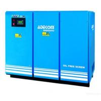 Quality Oil Free Rotary Screw Compressor for sale