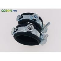 Buy cheap Hydraulic Rubber Lined Hose Clamps Durable Carbon Steel 8 - 110mm Size from wholesalers