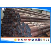 Quality Seamless Mechanical Alloy Steel Tube with Competitive Price ASTM 5135 for sale