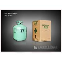 Quality ROSH SGS Green R22 Freon Refrigerant Gas 1018 UN , 50LB / 22.7kg Cylinder for sale