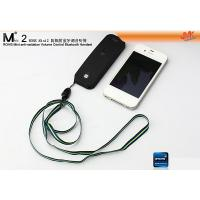 Quality Cell Phone / Iphone 4 / 4s Color Bluetooth 3.0 Handset with Flashlight 10.8*3.5*1.4cm for sale