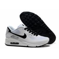 Buy cheap Air Max 90 Hyperfuse from wholesalers
