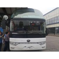 Quality Diesel Used Coach Bus Strong Frame 25-57 Seats With AC , Toilet for sale