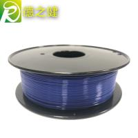 Buy 3d printer filament ABS PLA 1.75mm 3 mm,3D filament for 3d printer 3d Printing at wholesale prices