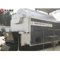 Quality Q345R Material Chain Grate Coal Fired Steam Boiler 4 Ton In Textile Industry for sale