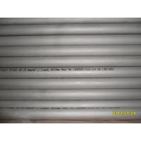 Quality Steel Tubes ASTM B163 with Nickel and Nickel Alloy for Condenser and Heat-Exchanger Tubes for sale