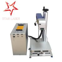Quality Coated Mini Fiber Laser Marking Machine Easy OperationFor Crystal / Brass for sale