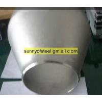 Quality ASTM B-366 ASME SB-366 ALLOY 600 pipe fittings for sale