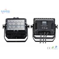 Quality LED 20pcs 4 in 1 Par Can / 5 in1 / 6 in1 optics / 7/10 CH / IP20 / LED display for sale