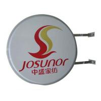 Quality Round Light Box (BS-L003) for sale