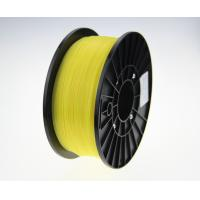 Quality 1.75mm 2.85mm 3mm ABS HIPS PLA filament for sale