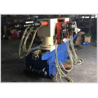 Quality Hydraulic Double Head Pipe Bending Machine 220v / 380v 5.5kw Max Bending Radius 200mm for sale