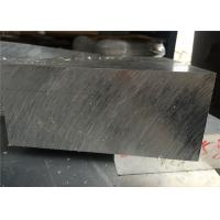 Quality 75mm Thick 7075 aluminum Plate in stock With Excellent Machining Performance For Fabrication of Mold for sale