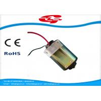Quality Totally Enclosed Small Permanent Magnet Dc Motor High Voltage 220V For Massager for sale
