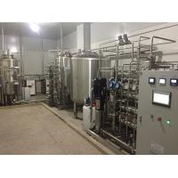 Quality Hospital pharmaceutical under counter water filter pure water system China for sale