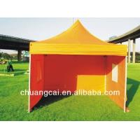 China Logo according to customer need military frame tent on sale