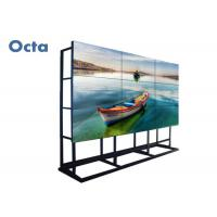 Quality Original LG LCD Video Wall 55 Inch 3x3 With 5.3mm Bezel RS232 Output for sale