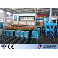Quality Customized Color Paper Pulp Molding Machine For Paper Egg Tray Production for sale