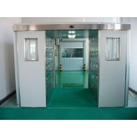 China FFU (Fan Filter Unit) for clean room on sale