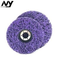 Quality Silicon Carbide 3m 7 Inch Paint And Rust Removal Stripping Disc Fiberglass Back Purple Color for sale