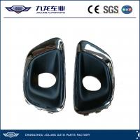Quality China Jolung 4x4 Off Road Accessories-Fog Lamp Frame Black Cover for 2014 Jeep Compass for sale