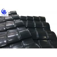 Quality Modular Homes Plastic Spanish Roof Tiles Convenient Installation / Self extinguish off fire for sale