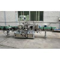 Quality Two Side Automatic Sticker Labeling Machine With Servo Motor for sale