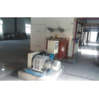 Buy Low Pressure Industrial Oxygen Plant , High Purity Oxygen Production Plant at wholesale prices