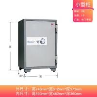 Triple Protection Fireproof Vertical File Cabinet Endurable In Corrosive Environment
