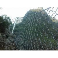 China Galfan Ring Net Rockfall Protection Netting Wire Rope Mesh For Slope Protection on sale