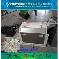 Double stages pet pelletizing machine/ plastic bottle recycling granulator